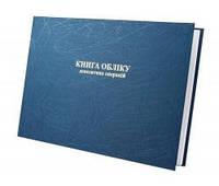Книга учета депозитных операций