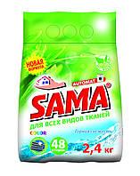 Порошок стиральный без фосфатов автомат, SAMA 2,4 кг (горная свежесть)