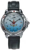 Мужские часы Восток Командирские 431084
