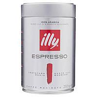 Кофе молотый ILLY Espresso 250г (Италия)