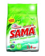 Порошок стиральный без фосфатов автомат, SAMA 2,4 кг (морская свежесть)
