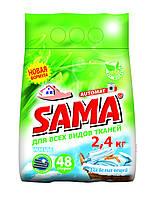 Порошок стиральный без фосфатов автомат White, SAMA 2,4 кг (для белого белья)