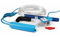 Mini Aqua - насос удаления конденсата