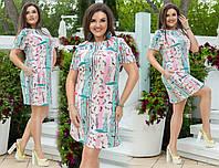 Платье женское батал 47- 095, фото 1