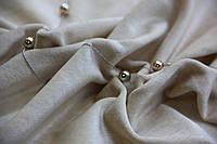 Ткань для штор и портьер Assos Micro