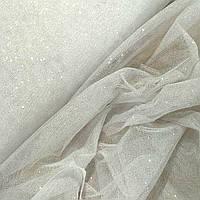 Фатин белый с серебром