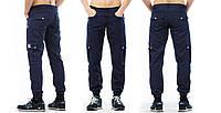 Стильные мужские штаны (карго) Cargo Pants чиносы с резинкой синего цвета