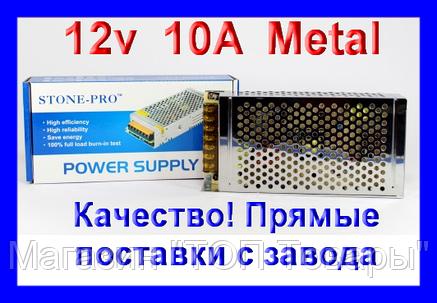 Блок питания 12V 10А 120Вт МЕТАЛЛ. Качество ! , фото 2
