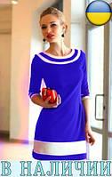 Лаконичное платье трапеция из мягкого французского трикотажа  Bilberry