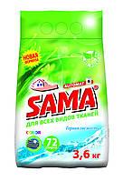 Порошок стиральный без фосфатов автомат, SAMA 3,6 кг (горная свежесть)