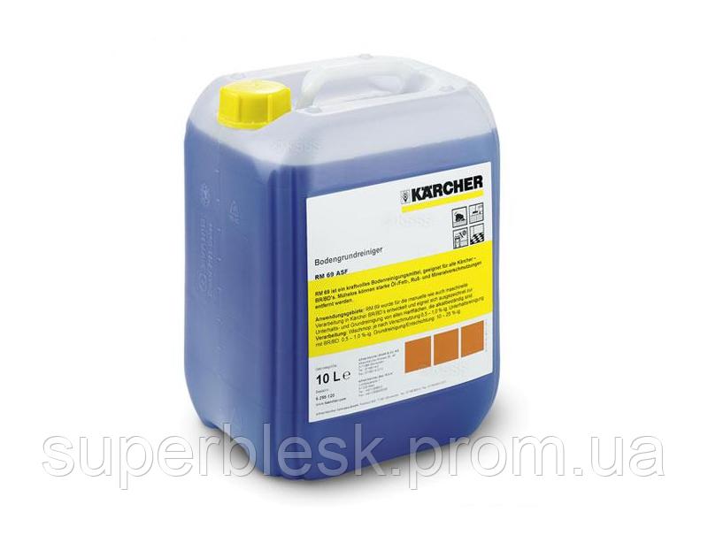 Профессиональное средство для мойки полов Karcher RM 69 10 л