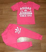 Костюм детский спортивный adidas летний для девочки футболка розовая штаны розовые на манжете