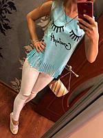 Майка Goodnight голубая , женские футболки
