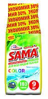 Порошок стиральный без фосфатов автомат, SAMA 9 кг (горная свежесть)