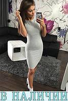 Яркое и стильное приталенное платье  с коротким рукавом Amira