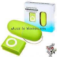 Секс игрушка 20 режимов вибрации в коробке салатового цвета