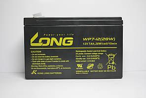 Аккумулятор Kung Long 12в 7а