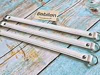 Ручка для сумки с полукольцами (эко-кожа), белая