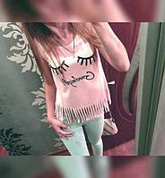 Майка Goodnight розовая , женские футболки