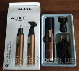 Триммер Aoke AK-2088 2 в 1