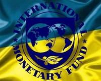 Украина добилась уступок от МВФ