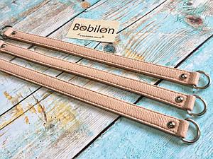 Ручка для сумки с полукольцами (эко-кожа), пудра