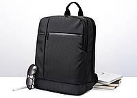 Рюкзак Mi Classic business backpack
