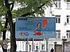 Размещение рекламной информации на щитах 3х6 Подбор эффективных адресных программ Спецпредложения по наружке