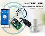 Sonoff TH16 WiFi – розумний вимикач з моніторингом температури і вологості, фото 3
