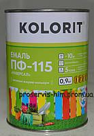 Эмаль Универсальная  Колорит  Желтый ПФ115 0,9 кг