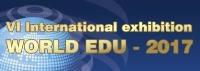World Edu – 2017, Международная выставка образования за рубежом