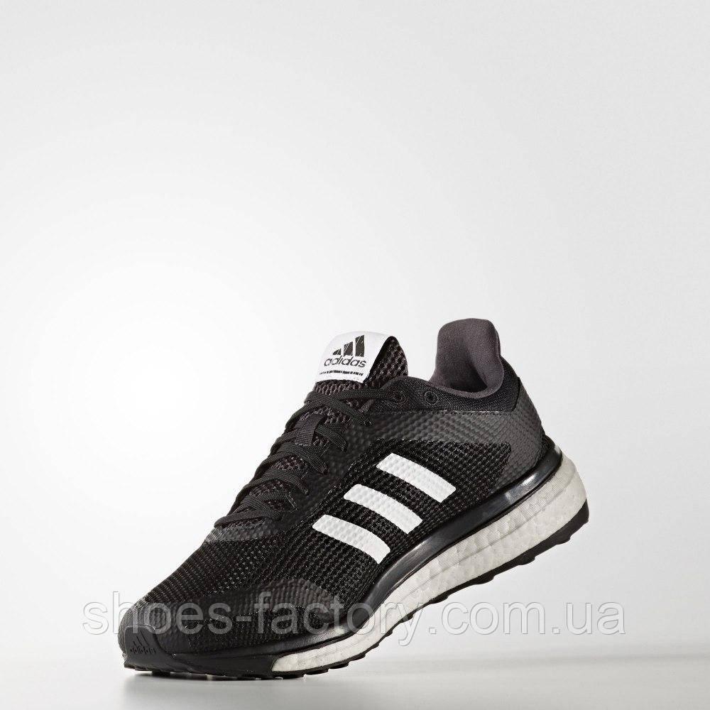 Кроссовки для бега Adidas Response Plus, BB2982 (Оригинал)