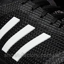Кроссовки для бега Adidas Response Plus, BB2982 (Оригинал), фото 2