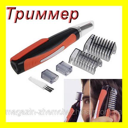 Триммер + Машинка для стрижки Micro Touch Switch Blade ( Микро Тач Свич Блейд) с насадками, фото 2