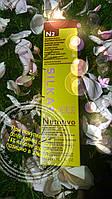 Несмываемый бальзам для сухих волос Silkat Nutritivo Bes 300 мл., купить, Киев
