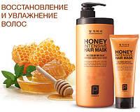 Для сухих, тонких, поврежденных волос Daeng Gi Meo Ri Honey Line