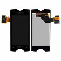Дисплей (экран) для Sony Ericsson ST18i Xperia Ray + с сенсором (тачскрином) черный Оригинал