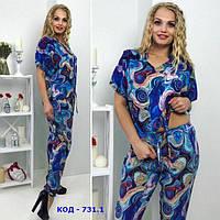 Женский летний костюм Патриция 731.1 , костюм женский