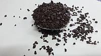 Шоколадные осколки черные.