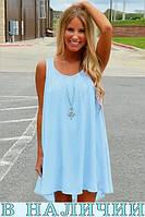 Яркое и воздушное молодежное летнее платье свободного кроя Karis