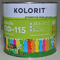 Эмаль Универсальная  Колорит  Вишня ПФ115 2,5 кг