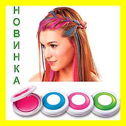 Мелки для волос Hot Huez (Хот Хьюз)