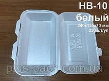 Одноразовая упаковка из вспениного полистирола, ланч-бокс