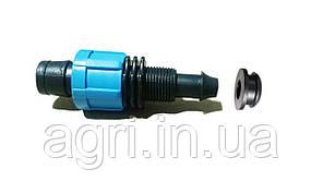 Фитинг-стартер с уплотнительной резинкой для капельной ленты (трубки) РАСПРОДАЖА