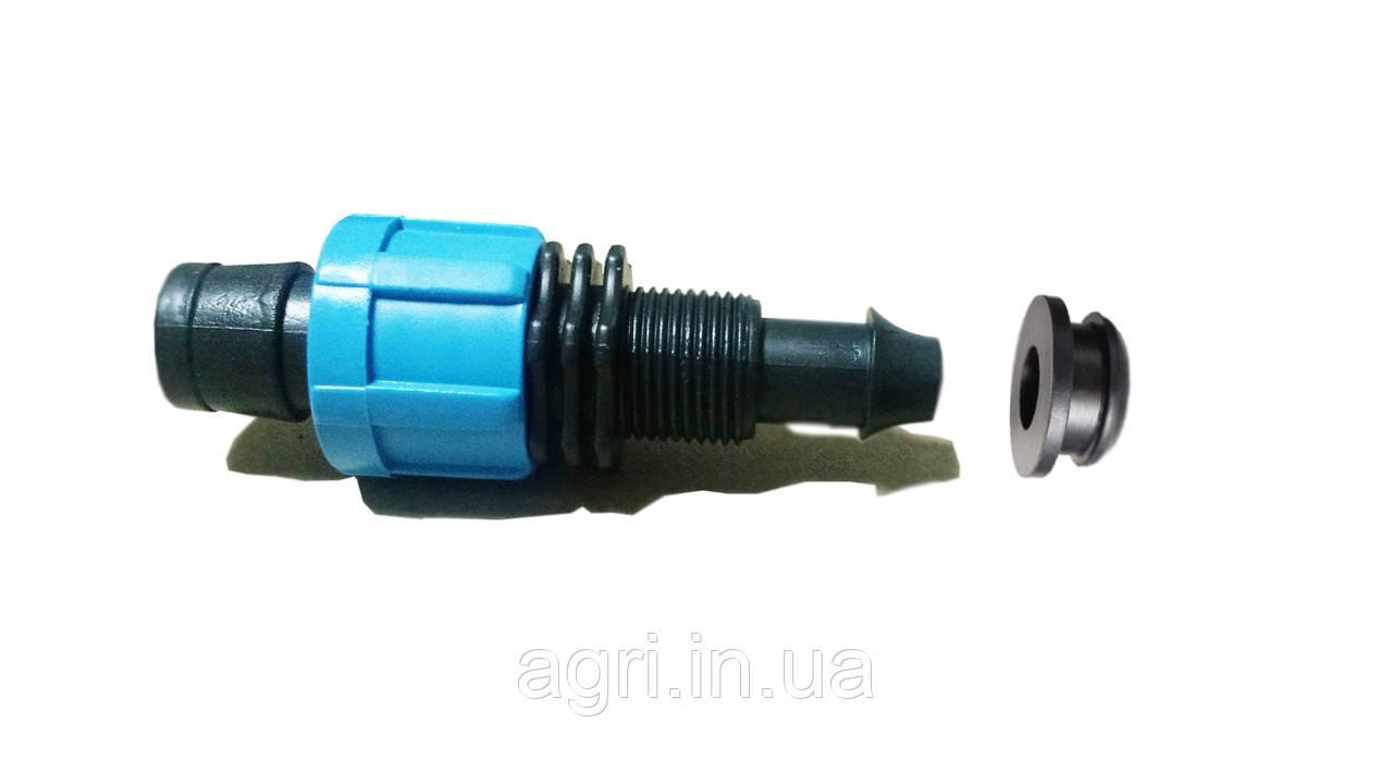 Фитинг-стартер с уплотнительной резинкой для капельной ленты (трубки) РАСПРОДАЖА - ТМ Агри в Киеве