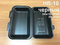 Упаковка для доставки горячих обедов, ланч-бокс, НВ-10 черный