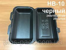 Упаковка для доставки горячих обедов, ланч-бокс