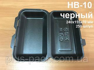 Упаковка из вспениного полистирола, ланч-бокс, НВ-10 черный