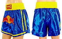 Трусы для тайского бокса UR CO-3874 (PL, р-р XS-2XL, синий-желтый)
