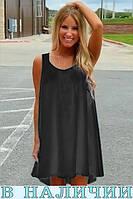 Женское платье Karis!!! В НАЛИЧИИ!!! ХИТ СЕЗОНА!!!